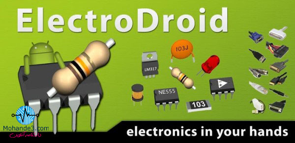 ElectroDroid-Pro