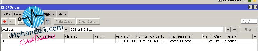 DHCP-Reservetion-1