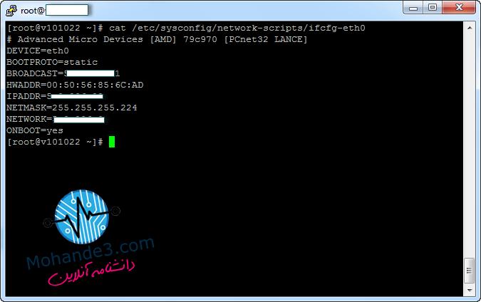 linux_terminal_4