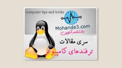 تصویر از رفع مشکل ویروس shortcut